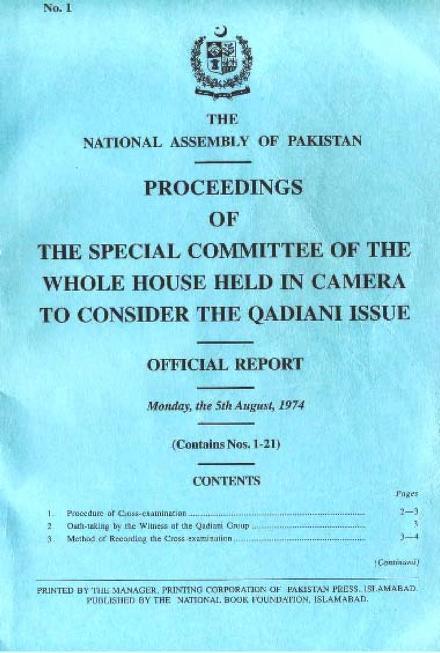کتب ۔ حاصل مطالعہ کتب ۔ قومی اسمبلی میں احمدی مسئلہ کی کاروائی 1974 ۔ سرکاری رپورٹ ۔ حاصل مطالعہ